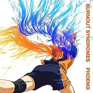 【Amazon.co.jp限定】PHOENIX (初回生産限定アニメ盤) (DVD付) (メガジャケ付)