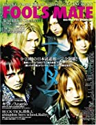 FOOL'S MATE (フールズメイト) 2007年 11月号 (No.313)()