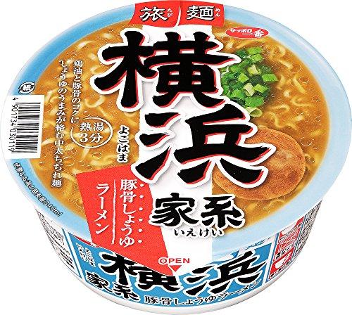 サッポロ一番 旅麺 横浜家系 豚骨しょうゆラーメン 75g×12個