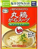 味の素 丸鶏がらスープ(塩分ひかえめ) 40g×4個