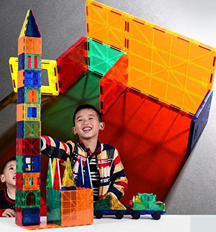 HuaQingPiJu-JP 高品質のマグネットタイルブロッククリエイティブおもちゃ
