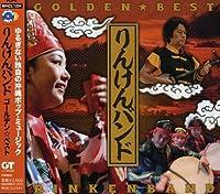 Golden Best Rinken Band [Japanese Import] by Rinken Band (2000-12-06)