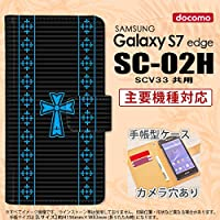手帳型 ケース SC02H スマホ カバー Galaxy S7 edge ギャラクシー ゴシック 黒×水色 nk-004s-sc02h-dr1009