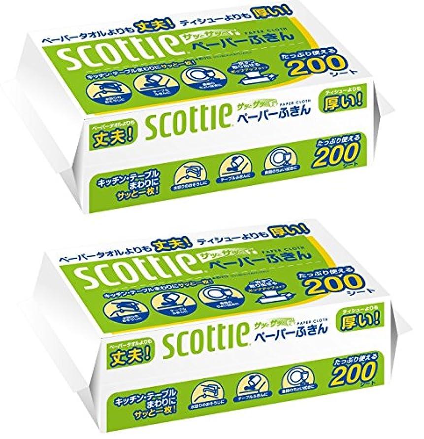 ご予約クロニクル芸術スコッティ ペーパーふきん サッとサッと 400枚(200組) ×2パック