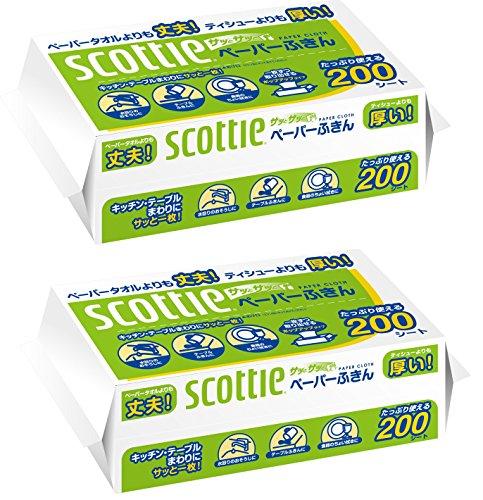 『スコッティ ペーパーふきん サッとサッと 400枚(200組) ×2パック』のトップ画像