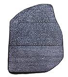大英博物館 古代エジプト ロゼッタストーン・ペーパーウェイト 文鎮 【並行輸入品】