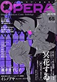 OPERA Vol.65 (EDGE COMIX)