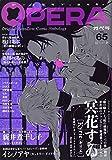 OPERA Vol.65 (EDGE COMIX)