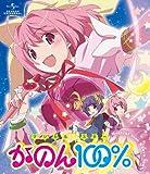 マジカル☆スター かのん100%[Blu-ray/ブルーレイ]