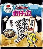 カルビー ポテトチップス 富山ブラックラーメン味(富山県) 55g×12袋