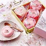 [創味菓庵] 桜プリン祭り 5個 国産 ?花 布丁 [専用化粧箱] [ラッピング済]