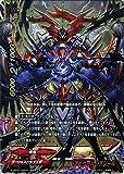 バディファイトX(バッツ)/逆巻く黒渦 アビゲール・アジール(超ガチレア)/最強バッツ覚醒! ~赤き雷帝~