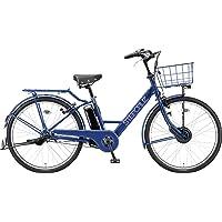 ブリヂストン 2021年モデル 電動自転車 ステップクルーズ ST6B41