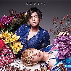 CODE-V「Really into you」のジャケット画像