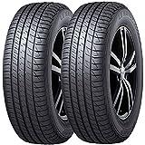 「ダンロップ(DUNLOP) 2本セット 低燃費タイヤ LE MANS 5(ルマンV) 155/65R14 75H 327796」の画像