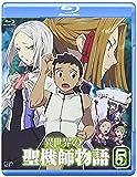 異世界の聖機師物語 5 [Blu-ray]