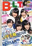 B.L.T.関東版 2014年 03月号 [雑誌]