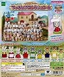 シルバニアファミリー フィギュアコレクション パート6 全9種 ガチャポン ガチャガチャ
