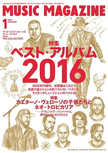 ミュージックマガジン 2017年 01 月号の詳細を見る