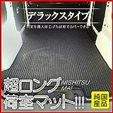 荷室マット DX ダイハツ アトレーワゴン アトレーワゴン荷室01-1 1枚物 黒縁黒