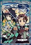 鬼滅の刃 パズルデコレーション Vol.2 300ピース (26x38cm)