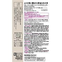 【医薬部外品】日本の名湯 登別カルルス(北海道) 450g にごりタイプ 入浴剤