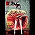 毒りんごcomic : 21 (アクションコミックス)