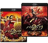 バーフバリ2 王の凱旋[TWBS-5077][Blu-ray/ブルーレイ]