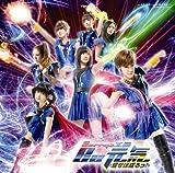Be 元気<成せば成るっ!>(初回生産限定盤A)(DVD付)