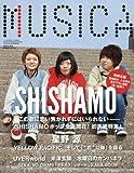 MUSICA(ムジカ) 2017年 03 月号 [雑誌]