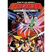 Gaogaigar: Season 1 [DVD] [Import]