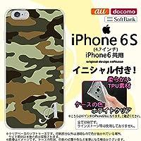 iPhone6/iPhone6s スマホケース カバー アイフォン6/6s ソフトケース イニシャル 迷彩A 緑B nk-iphone6-tp1158ini K