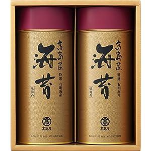 有明海産のり 特選詰め合わせ(焼きのり・味のり 各8切5枚22袋入り) TC-50
