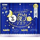 MAINICHI(マイニチ) MY夜マスク (30枚入)
