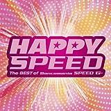 ハッピー・スピード~ベスト・オブ・ダンスマニア・スピード・ギガ 画像