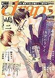 drap 2017年05月号 [雑誌] (drapコミックス)