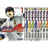 ダイヤのA act2 コミック 1-9巻 セット