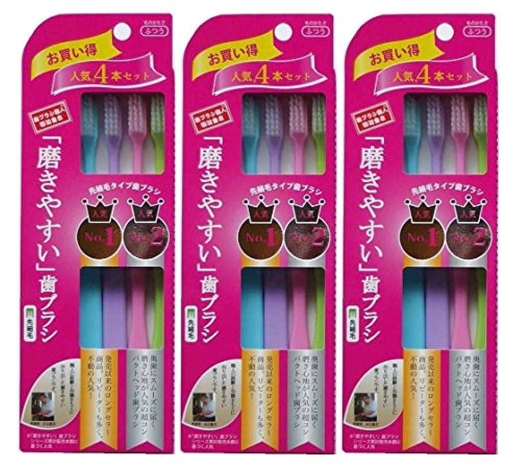 努力キウイ正当な磨きやすい歯ブラシ 人気 No.1 No.2 先細毛 LT-21 4本組×3個セット