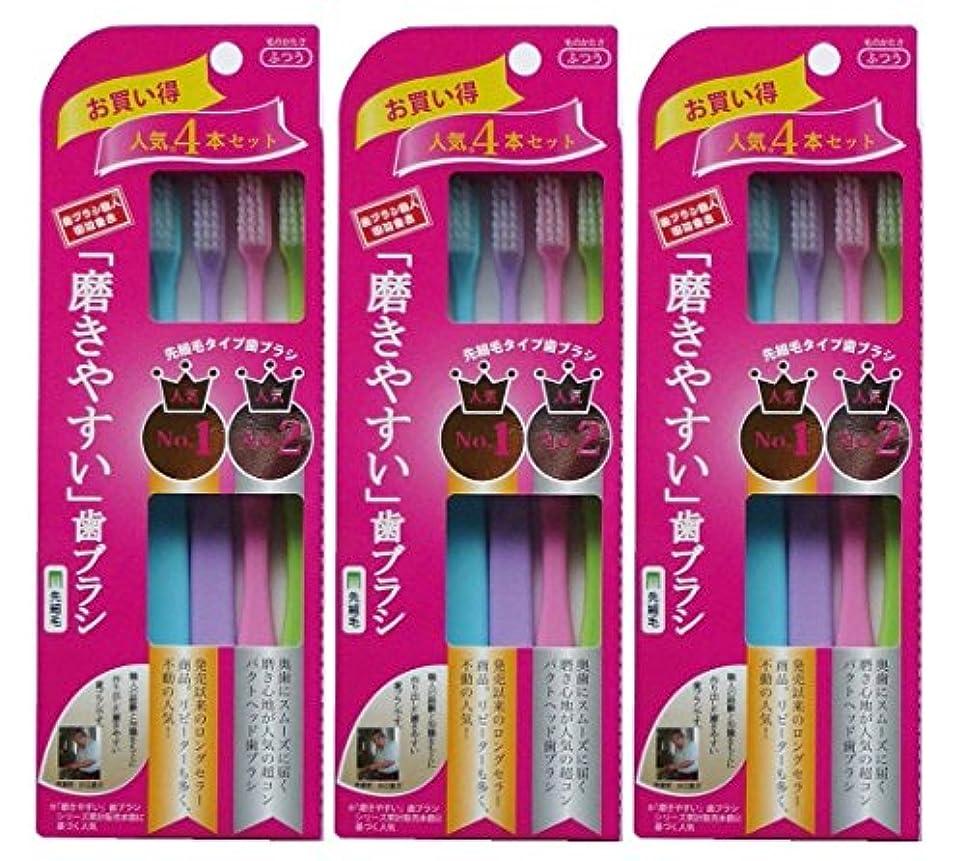 アイロニーガムキャラバン磨きやすい歯ブラシ 人気 No.1 No.2 先細毛 LT-21 4本組×3個セット