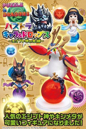 パズル&ドラゴンズ キャラ&ドロップス エジプト神の宴編 BOX