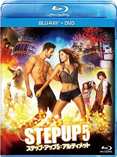 ステップ・アップ5:アルティメット ブルーレイ+DVDセット [Blu-ray]