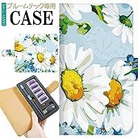 プルームテック Ploom TECH プルーム テック 専用 手帳型 ケース 完全受注生産 フラワー 花柄 164