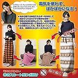 電気を使わない巻きスカート型ひざ掛け チェック柄