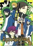 Ice kingdom―同人誌アンソロジー集 (2) (MARoコミックス)