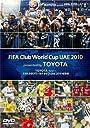 TOYOTA プレゼンツ FIFAクラブワールドカップ UAE 2010 総集編 DVD
