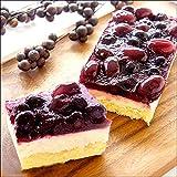 ホワイトデー限定 完熟ぶどうの贅沢レアチーズケーキ 3個セット (1個約270g)