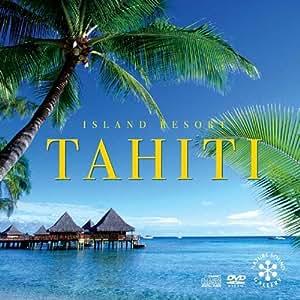 タヒチ(DVD付)