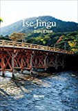 Ise Jingu and the Origins of Japan (English Edition)