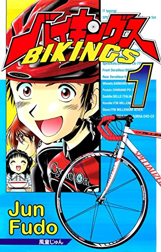 BIKINGS 1 (English Edition)