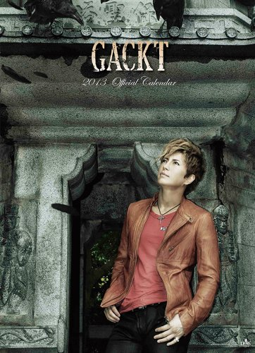 GACKT カレンダー 2013年
